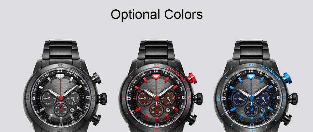 Reloj de energía cinética TwentySeventeen color