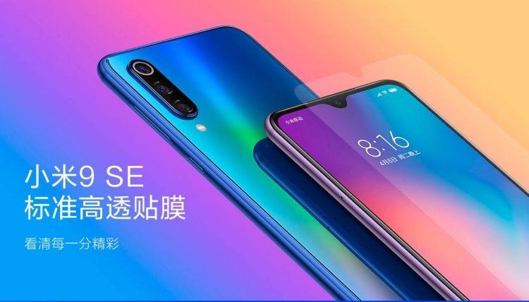 Xiaomi Mi 9 SE Diseño curvo