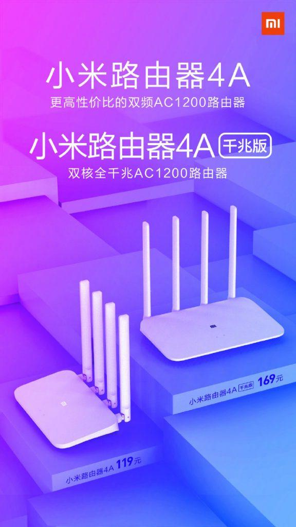 Xiaomi Router 4A modelos