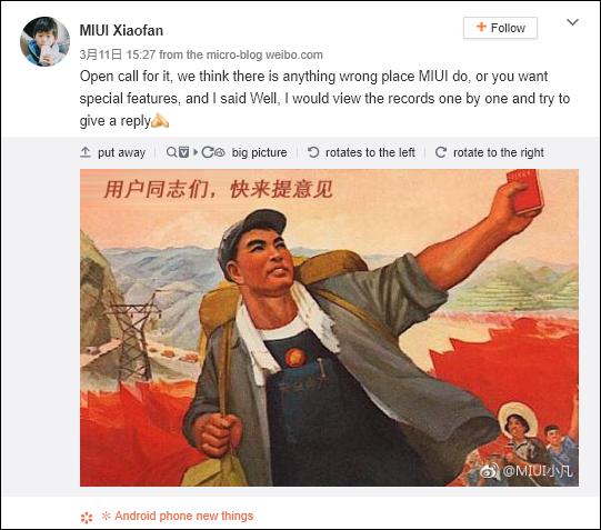 Xiaomi mensaje