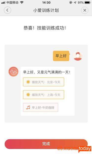 Xiaomi Xiao AI experiencia de usuario 02
