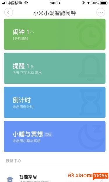 Xiaomi Xiao AI experiencia de usuario 03