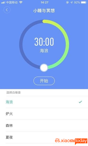Xiaomi Xiao AI experiencia de usuario 04