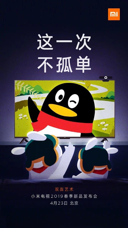 La próxima Mi TV de Xiaomi podría venir con un sensor de movimientos