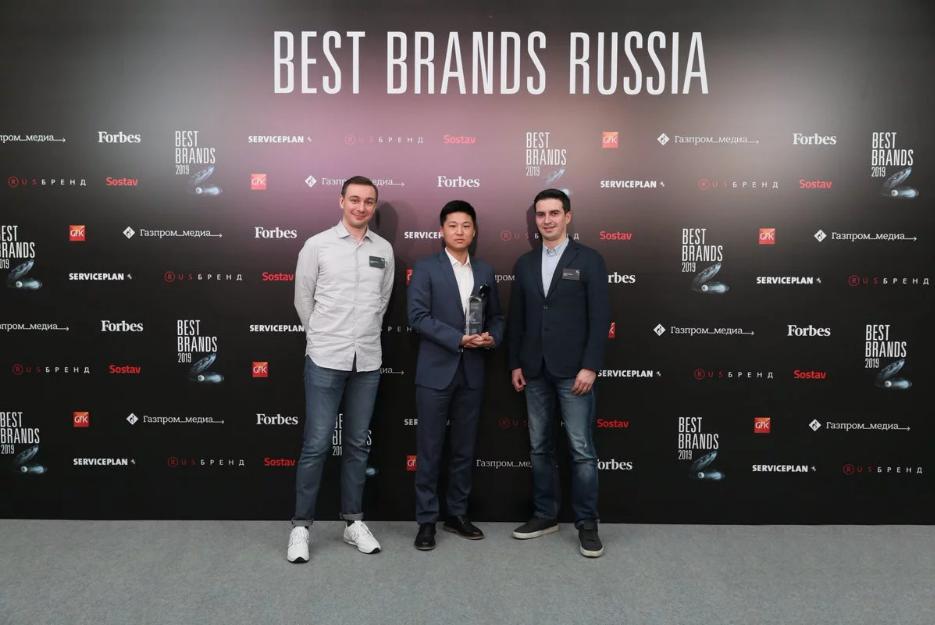 Xiaomi gana el Premio a la Mejor Marca de Consumo en Rusia