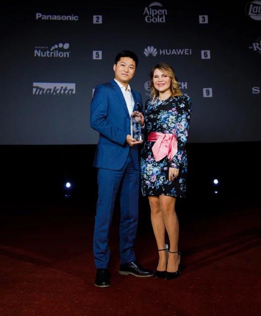 Xiaomi tiene un premio más bajo su nombre
