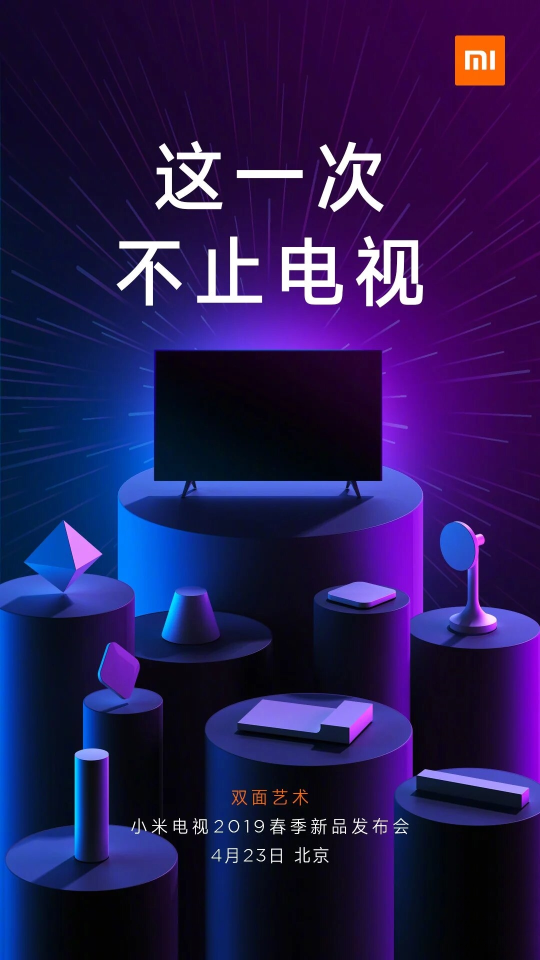 Xiaomi nos va a presentar una nueva Mi TV, y algunos productos secretos