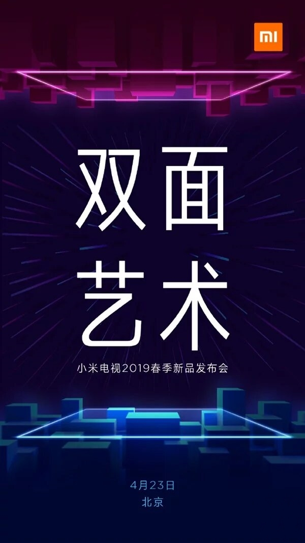 Xiaomi lanzará ocho nuevos productos secretos