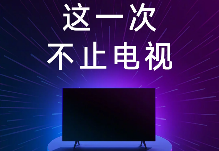 xiaomi-mi-tv-productos-secretos-d