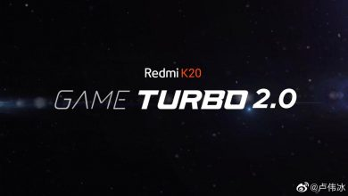 redmi k20 game turbo 2.0