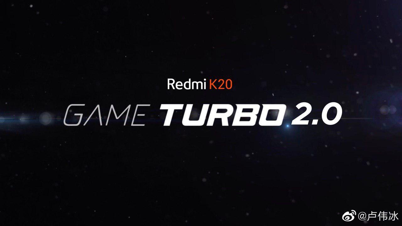 redmi k20 game turbo 2.0
