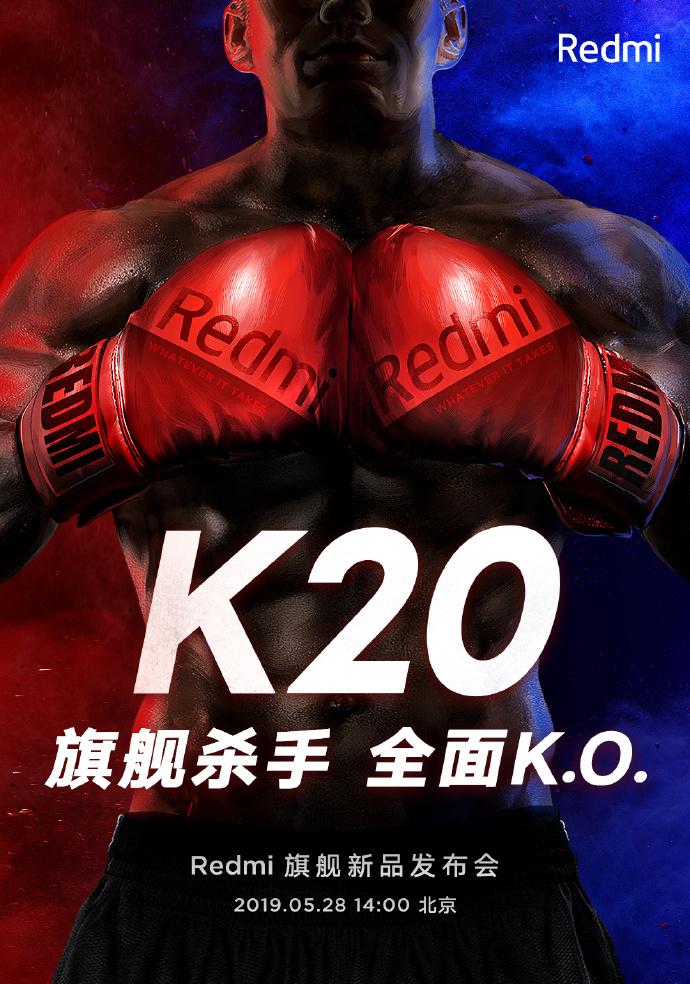 El Redmi K20 será lanzado de manera oficial en China el 28 de mayo