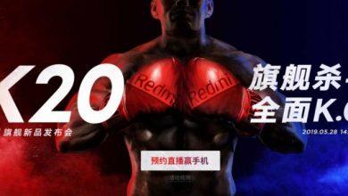 redmi-k20-lanzamiento-china-d