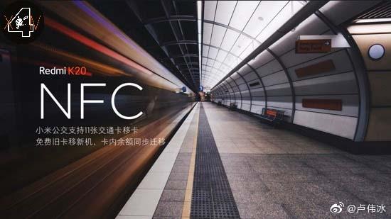 Lu Weibing confirmó que el Redmi K20 vendrá con la tecnología NFC