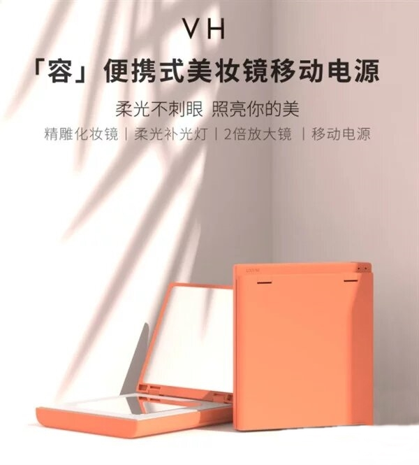 Características del Xiaomi Beauty Mirror Power Bank