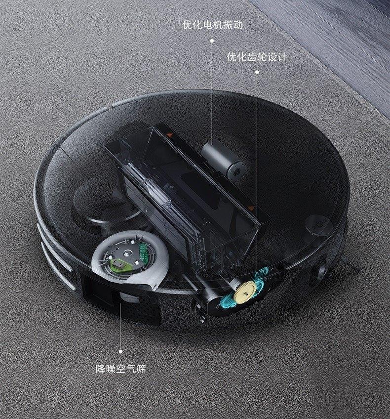 Características con las que viene la Xiaomi Roborock T4