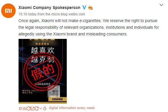 Nuevo rumor sobre Xiaomi y la respuesta de la empresa