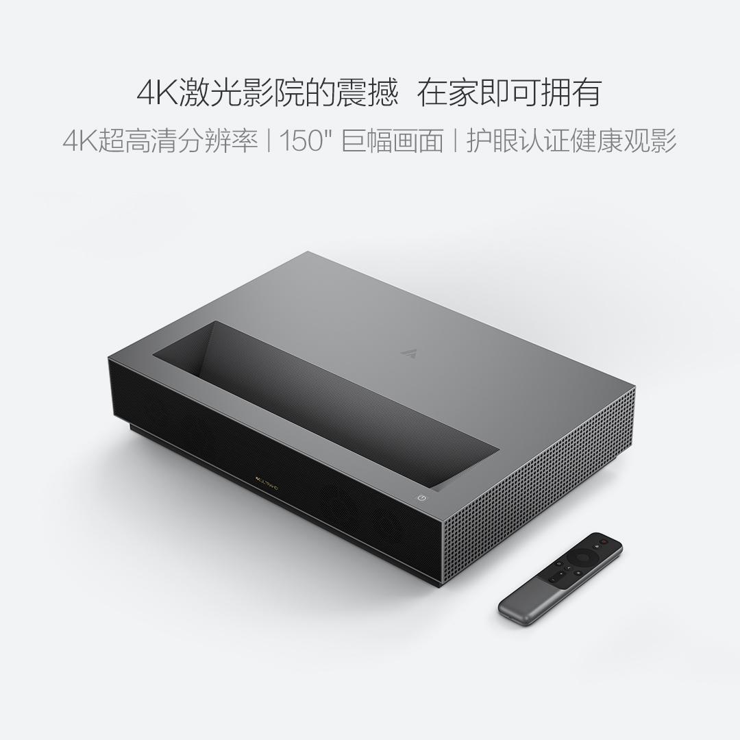 Xiaomi presentó a un nuevo proyector 4K HDR junto con una pantalla de 150 pulgadas