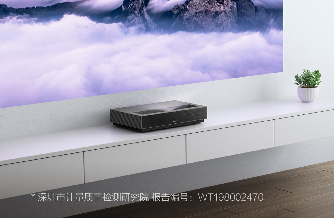 xiaomi-youpin-proyector-4k-hdr-d