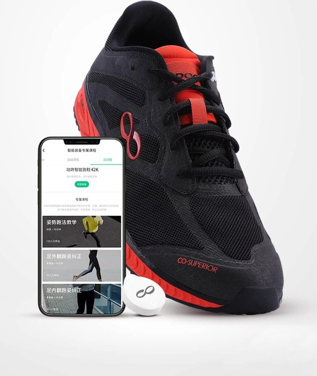 Nuevos zapatos Codoon presentados por Xiaomi
