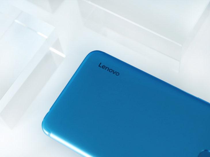 Lenovo S5 Pro: Batería