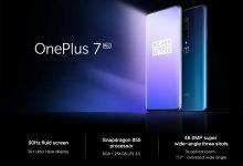 OnePlus 7 Pro destacada