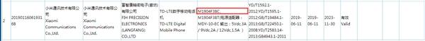 Xiaomi M1904F3BC-T - Datos