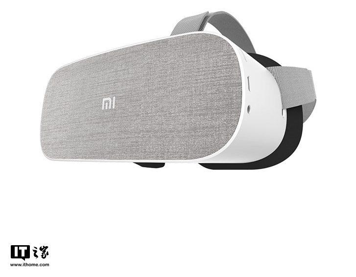 Xiaomi Mi 3D Cinema Headset 01