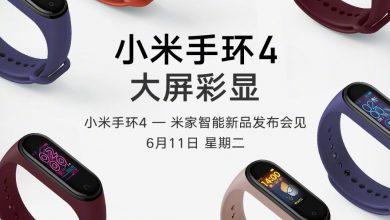 Xiaomi Mi Band 4 destacada