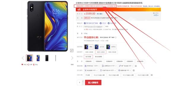 Xiaomi Mi MIX 3 - Venta en línea
