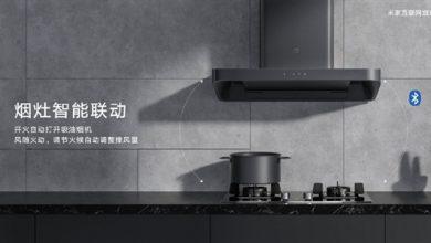 Xiaomi Mijia Smart Stove