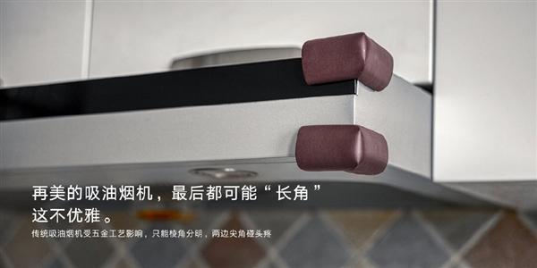 Xiaomi Mijia Smart Stove - Diseño