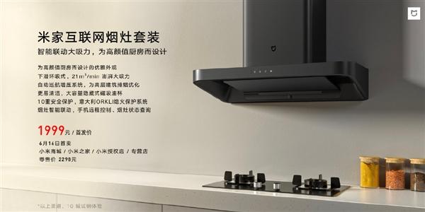 Xiaomi Mijia Smart Stove - Uso