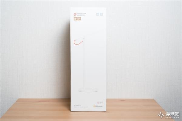 XiaomiMijiaTableLamp1S- Caja