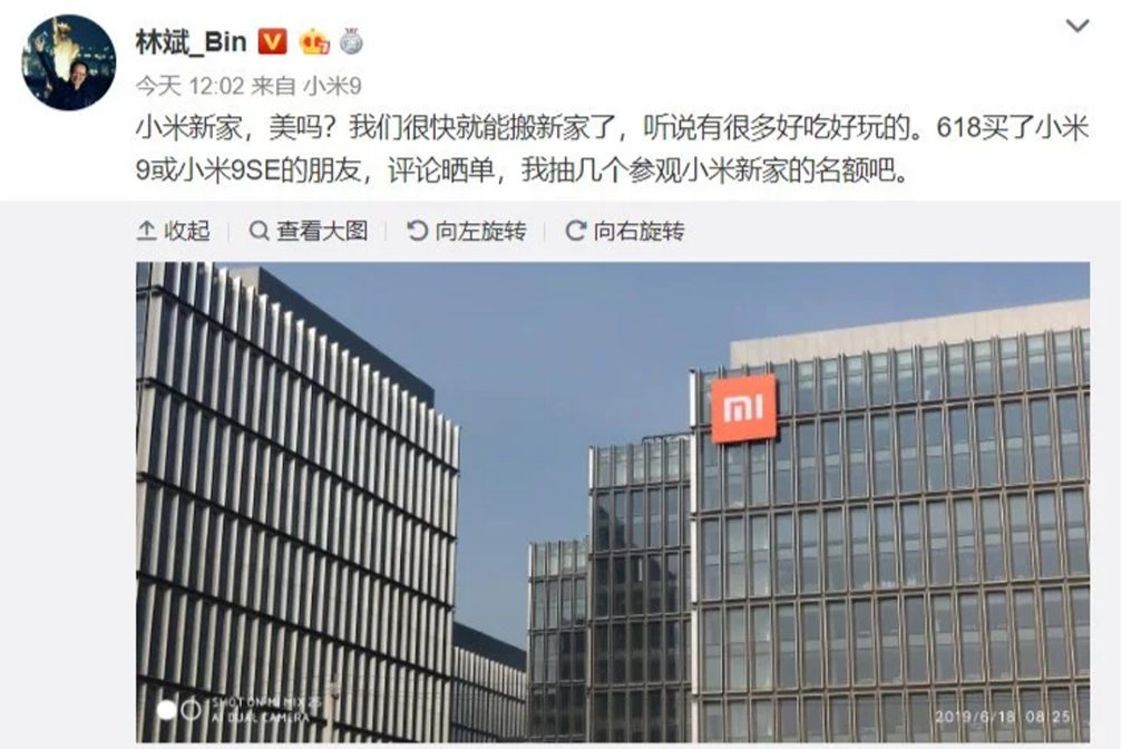 Xiaomi - nuevo edificio