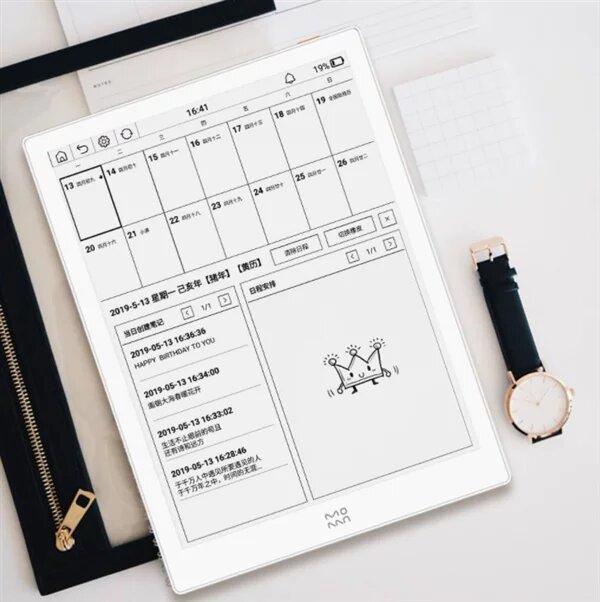 Características del Ink Case Smart Electronic Paper