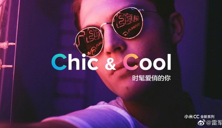 serie-xiaomi-cc-publicidad-d