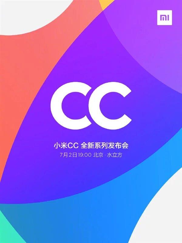 Los teléfonos de la serie Xiaomi CC serán lanzados el 2 de julio