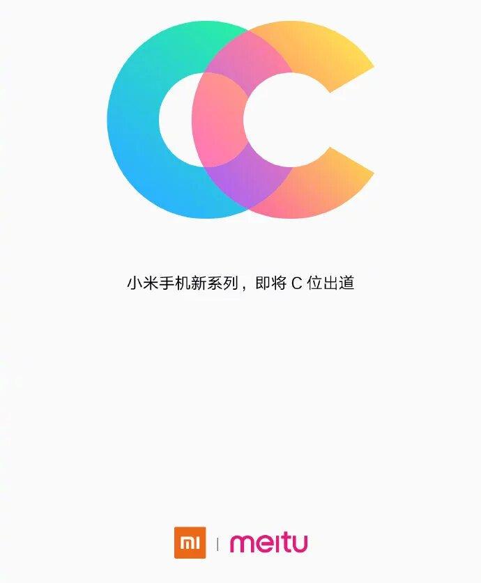 Se filtra una imagen mostrando a un supuesto Xiaomi Mi CC9 con pantalla completa