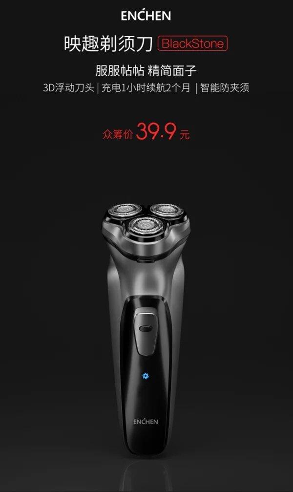 Precio de la Xiaomi Enchen BlackStone