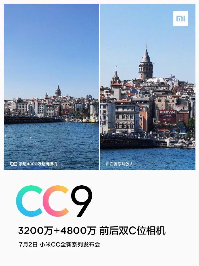Imágenes tomadas con el Xiaomi Mi CC9