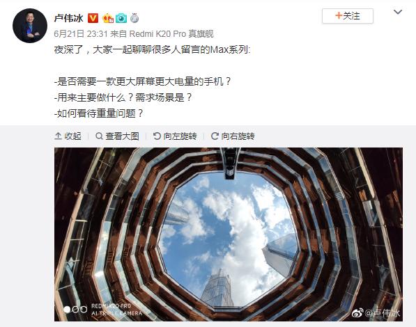 El Xiaomi Mi Max 4 podría ser parte de una serie de Redmi