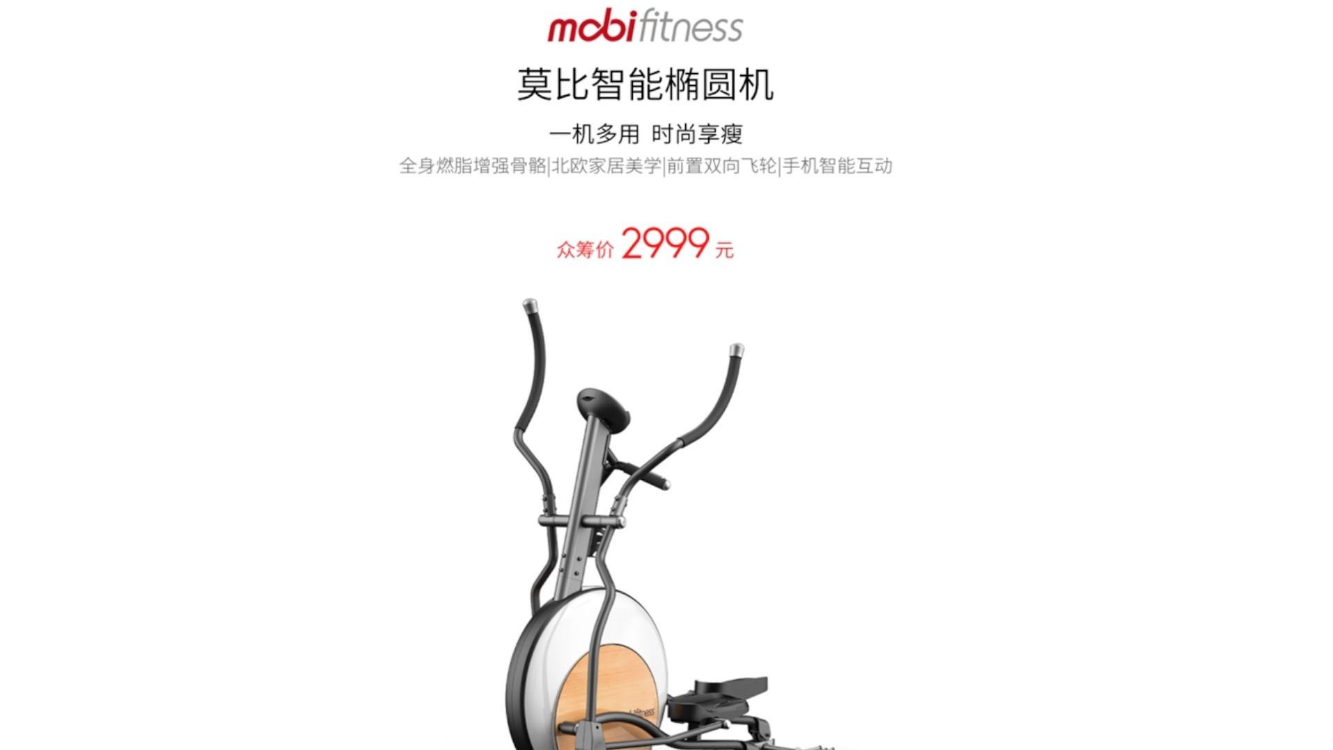 Precio de la Xiaomi Mobifitness Smart Elliptical Machine