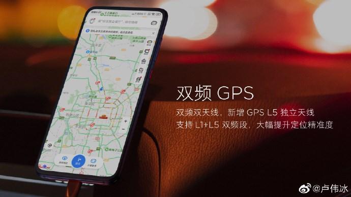 Xiaomi podría estar trabajando en un teléfono con una cámara de 64 megapíxeles