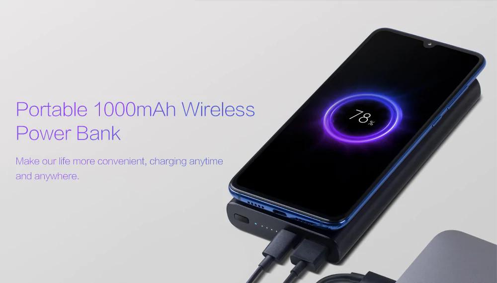 Xiaomi Wireless Power Bank: Review