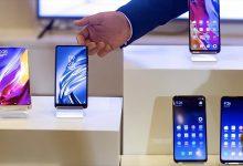 Smartphones asiáticos top