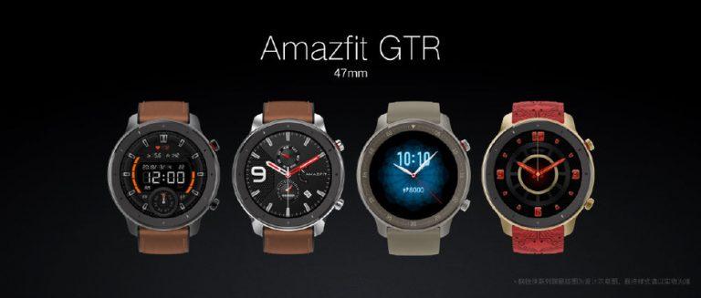 Así son los nuevos relojes Huami Amazfit GTR de 47 mm