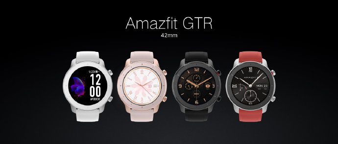 These are the new Huami Amazfit GTR 42mm watches