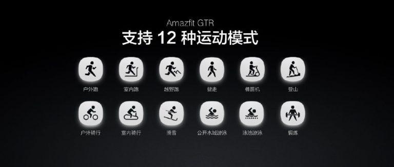 Modo de los Huami Amazfit GTR