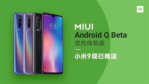 La versión MIUI Android Q Beta Priority Experience del Xiaomi Mi 9 fue lanzada